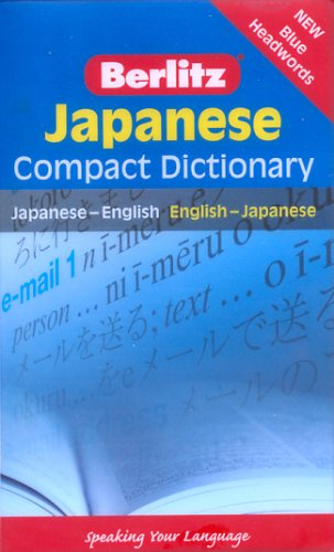 Japanese Compact Dictionary: Japanese-English/English-Japanese