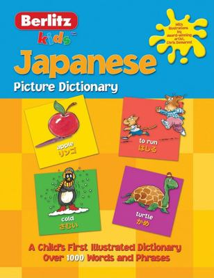 Japanese Picture Dictionary 9789812684363