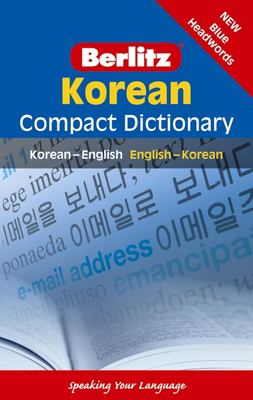 Korean Compact Dictionary: Korean-English/English-Korean 9789812469496