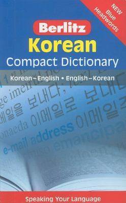 Berlitz Korean Compact Dictionary: Korean-English/English-Korean 9789812686503