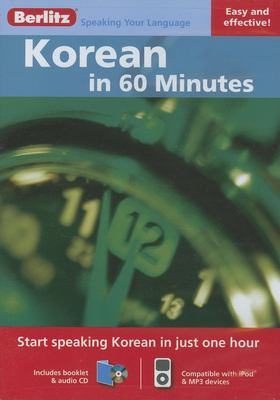 Korean in 60 Minutes [With Booklet]