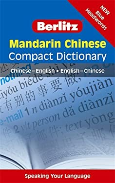 Mandarin Chinese Compact Dictionary: Chinese-English/English-Chinese 9789812469472