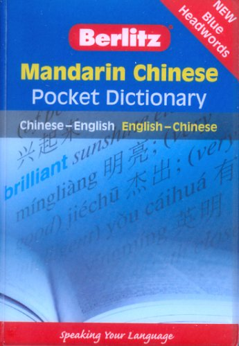 Mandarin Chinese Pocket Dictionary: Chinese-English/English-Chinese 9789812469410