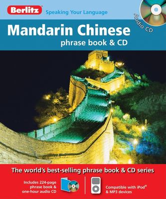 Mandarin Chinese Travel Pack [With Book] 9789812682086