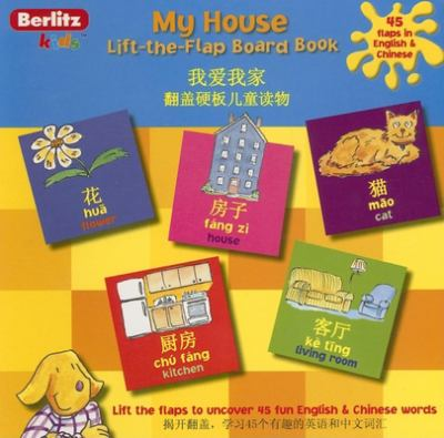 My House Chinese Lift-The-Flap Board Book 9789812680365