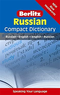 Russian Compact Dictionary: Russian-English/English-Russian 9789812469502