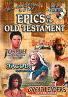 Epics of the Old Testament