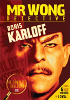 MR Wong, Detective: Complete Collection