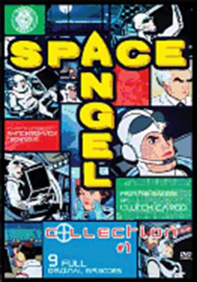 Space Angel Collection: Volume 1