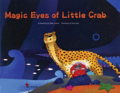 The Magic Eyes of Little Crab 9789866483622