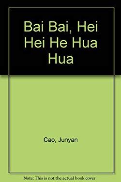 Bai Bai, Hei Hei He Hua Hua 9789862111611