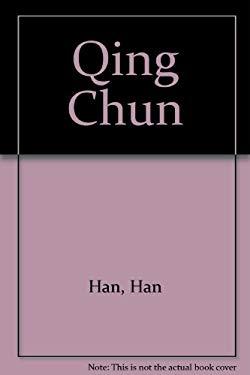 Qing Chun 9789868631823