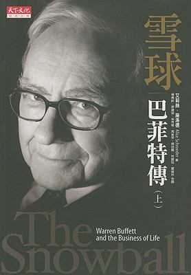 The Snowball: Warren Buffett And The Business Of Life 9789862162422