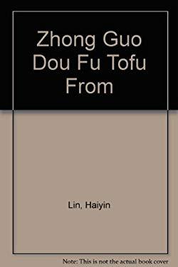 Zhong Guo Dou Fu Tofu From 9789866451089