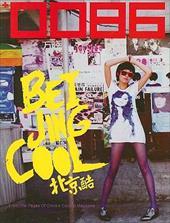 +0086 Beijing Cool