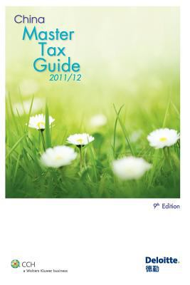 China Master Tax Guide 2011/12 9789881552327