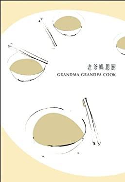 Grandma Grandpa Cook 9789881858399
