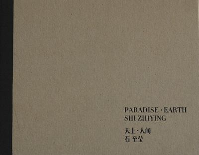 Shi Zhiying: Paradise Earth 9789881881694