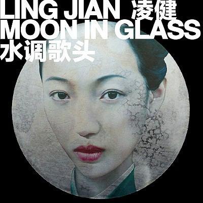 Ling Jian: Moon in Glass 9789881991256