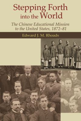 Stepping Forth Into the World: The Chinese Educational Mission to the United States, 1872-81 9789888028870
