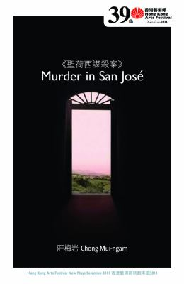 Murder in San Jose 9789881817693