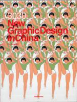 New Graphic Design in China 9789889938413