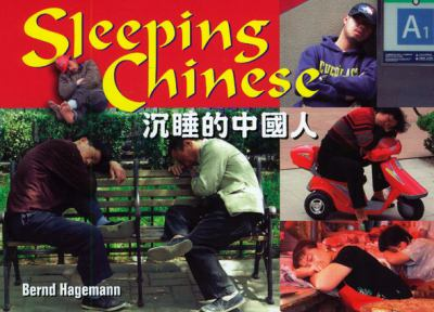 Sleeping Chinese 9789881774255