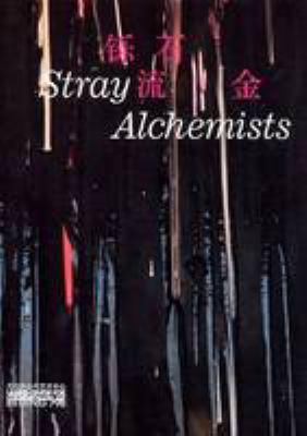 Stray Alchemists: Matt Bryans, Amy Granat, Lim Tzay Chuen, Takeshi Murata, Robin Rhode, Sterling Ruby 9789881752130