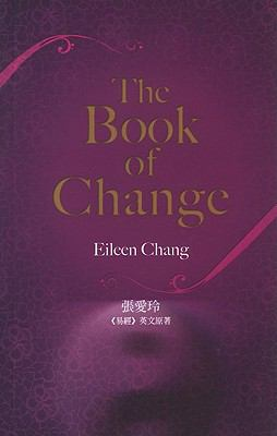 The Book of Change 9789888028207