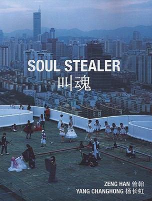 Soul Stealer 9789881752109