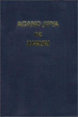 Swahili-Zaire, Tanzania, Kenya New Testament And Psalms-FL