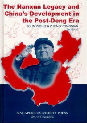 Nanxun Legacy & China's Development in T
