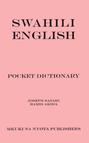 Swahili/English Pocket Dictionary 9789976973792