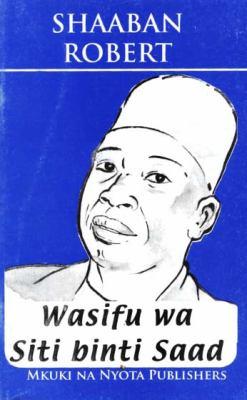 Wasifu Wa Siti Binti Saad 9789976973099