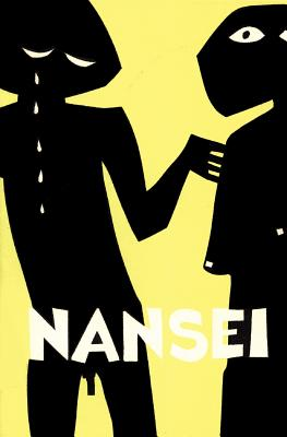 Nansei: An Anthology of Original Pidgin Poems (Papua Pocket Poets, 22) 9789980945556