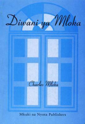 Diwani Ya Mloka 9789987686445
