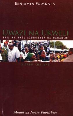 Uwazi Na Ukweli Kitabu Cha Nne: Rais Wa Watu Azungumza Na Wananchi 9789987417421