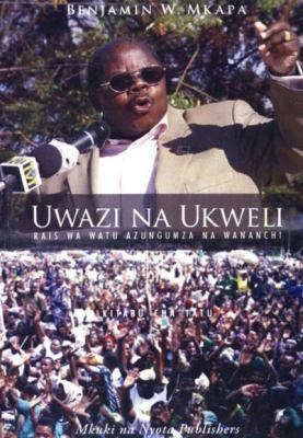 Uwazi Na Ukweli Kitabu Cha Tatu: Rais Wa Watu Azungumza Na Wananchi