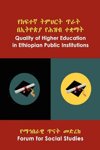 Quality of Higher Education in Ethiopian Public Institutions 9789994450312