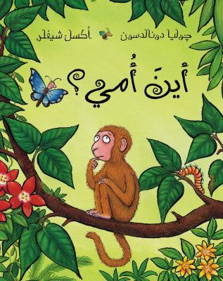Monkey Puzzle 9789992142691