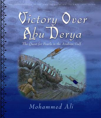 Victory Over Abu Derya 9789992142233